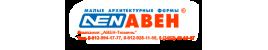 Компания «АВЕН-Тюмень»